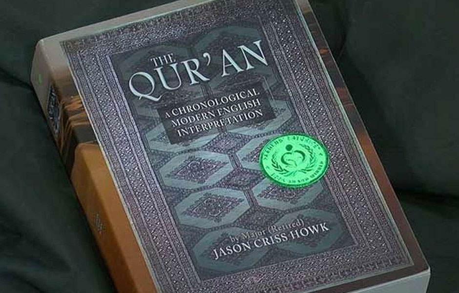 "Jason Howk: ""The Qur'an: A Chronological Modern English Interpretation"""